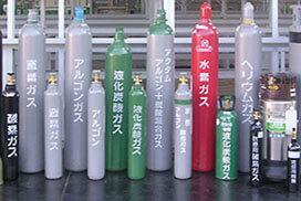 高圧ガス保安法関連